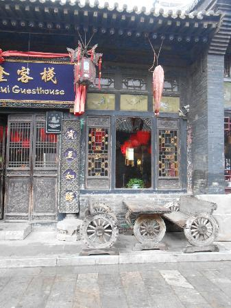 Ancient City of Pingyao : 平遥古城