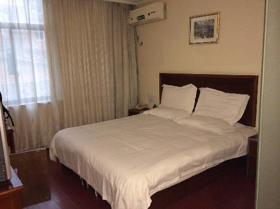 GreenTree Inn Nanchang Bayi Square Express Hotel: 房间