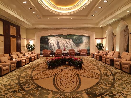 Radisson Blu Plaza Xingguo Hotel Shanghai: 宴会楼会客厅