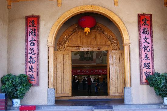 Silk Road Dunhuang Hotel: hotel