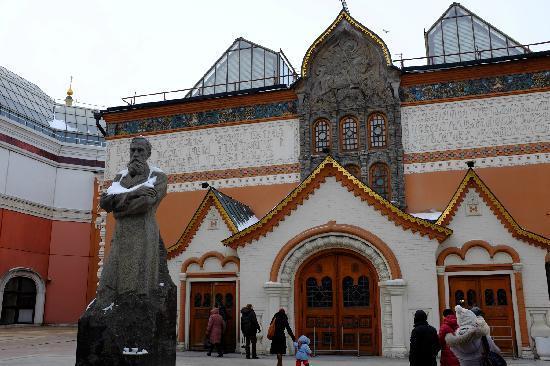 Galerie Tretiakov (Lavrouchinski) : 特列季亚科夫画廊门口