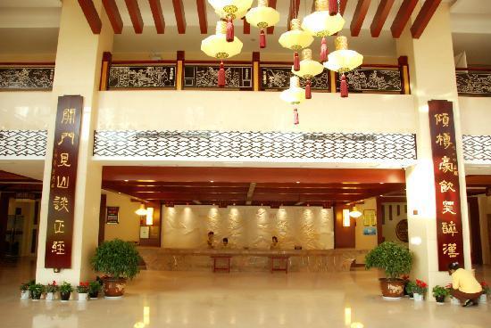 Jiange County, China: 大厅