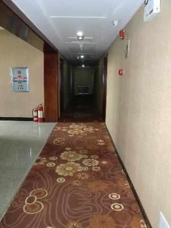 Gaoshan Hotel: zouabng