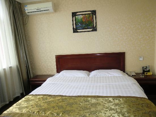 Gaoshan Hotel
