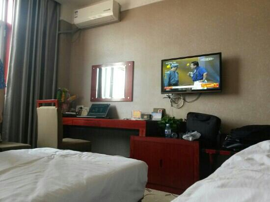 JiaYu Holiday Inn