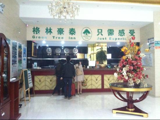 GreenTree Inn Hefei Railway Station Qinggong Mall Express Hotel