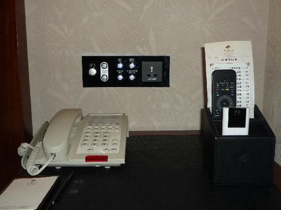 Sanqingshan International Holiday Hotel: 床头照明智能控制
