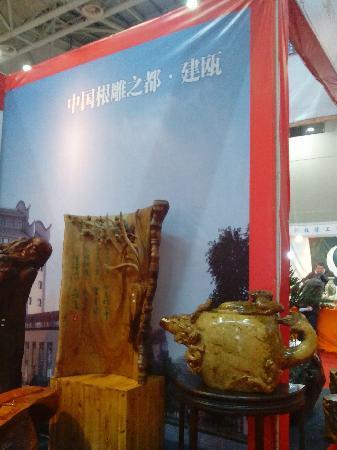 Jian'ou