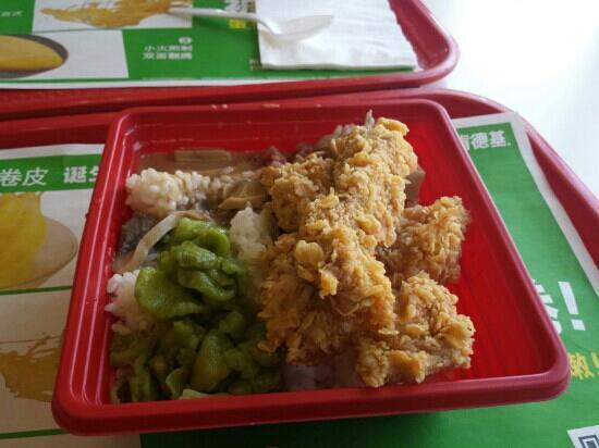 KFC: 蘑菇饭复活