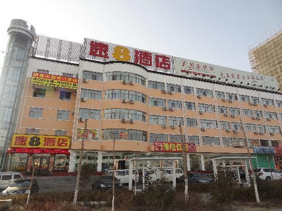 Super 8 Jiayuguan Tiyu Avenue