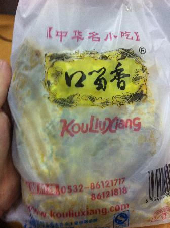 Kou Liu Xiang Chinese Pancake (XiZhiMen)