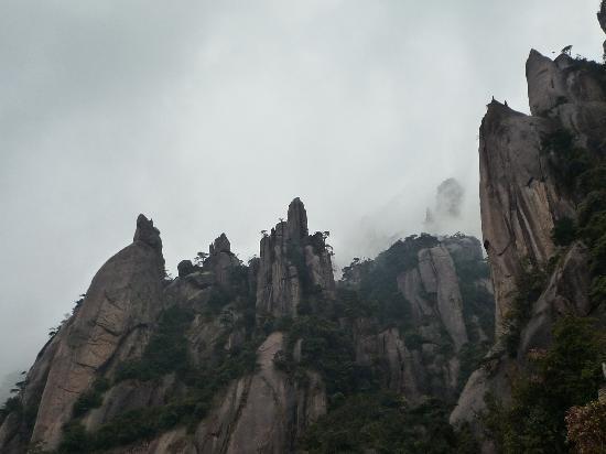 San Qing Shan : 蒙蒙胧胧