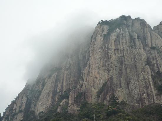 San Qing Shan : 云雾缭绕