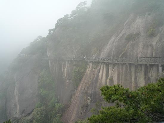 San Qing Shan : 栈道