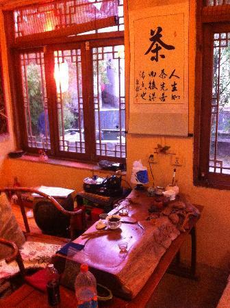 Qingxi Inn: 二哥请我们喝茶