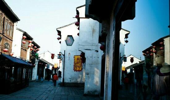 Shantang Street: 山塘街