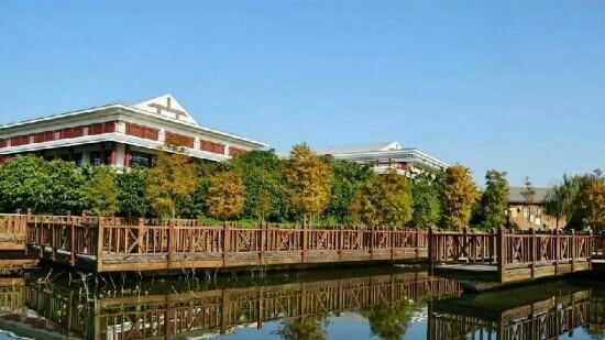 Wuyuanwan Wetland Park: 湿地公园