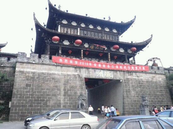 Huizhou Ancient City Photo