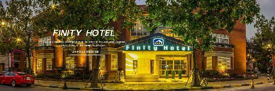 Finity Resort Hotel: 菲堤酒店外观
