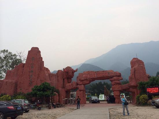Niuyuzui Original Scenic Resort: 牛鱼嘴生态区