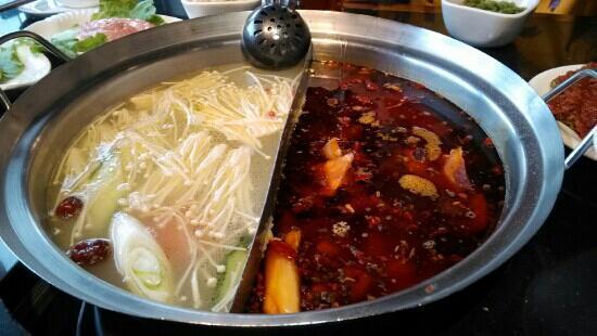 Hao La Chongqing MaLa Hotpot