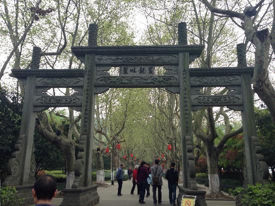 Hangzhou Huanglongdong Yuanyuan Folk Park: 黄龙吐翠