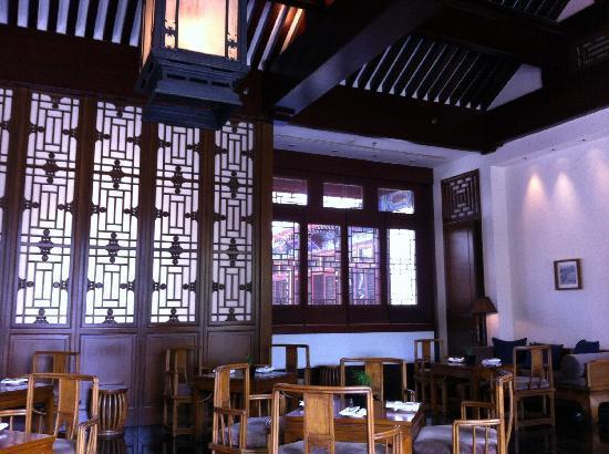 Aman Summer Palace: 下午茶消费时光