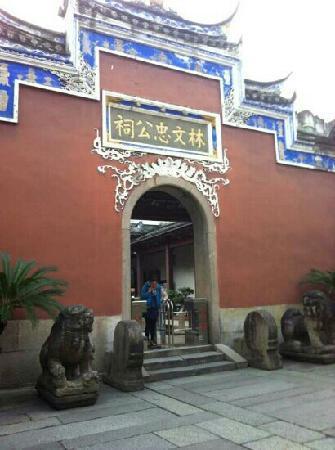 Linzexu Tomb
