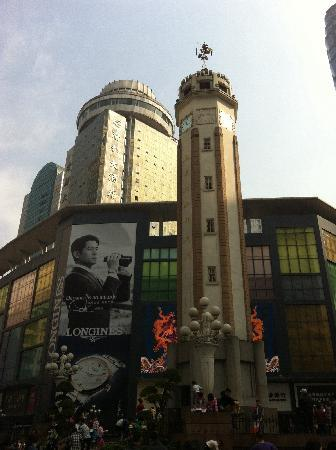 Jiefangbei Square: 重庆标志