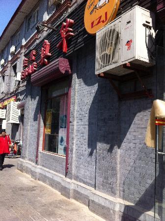 Ao Hua Restaurant