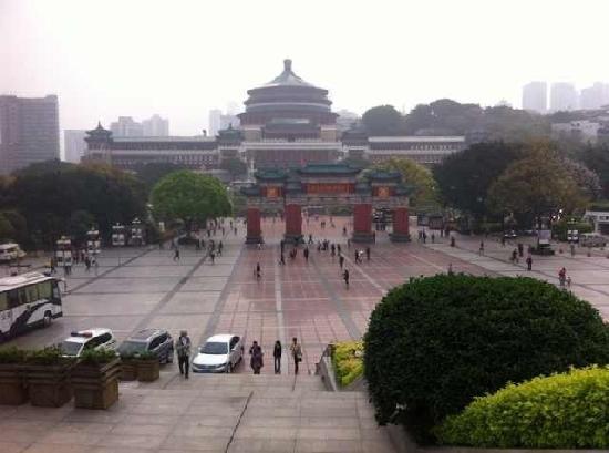 Chongqing People's Square: 人民广场