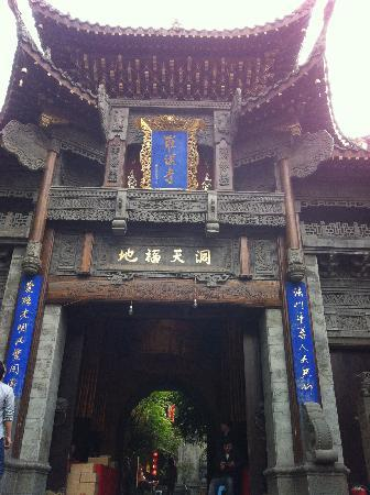 Chongqing Luohan Temple: 罗汉寺