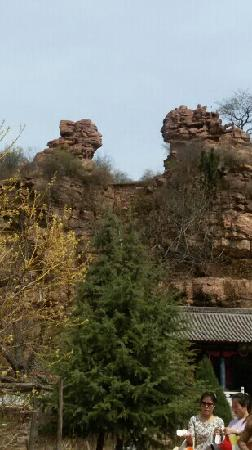 Xingtai County, China: 中国爱情山,牛郎织女故事发源地