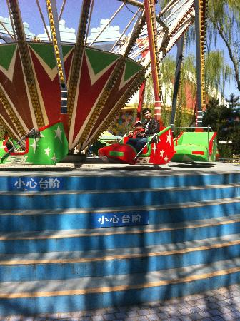 Chaoyang Park : 门票缺德婴儿与成人都要20