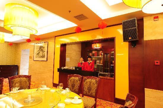 Chentian Hotel: restraunt