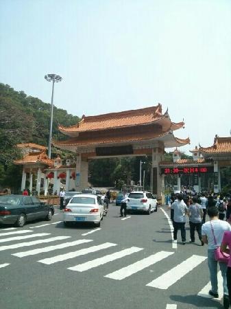 Xianhu Botanical Garden : 仙湖大门