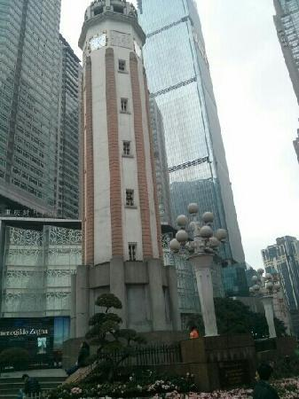 Jiefangbei Square : 解放碑