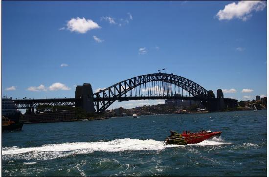 Sydney Harbour: 美!