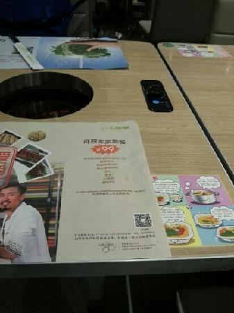 千味涮(东方宝泰店)