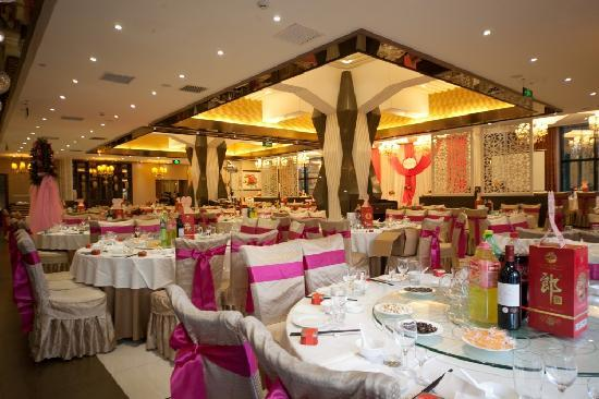 BUPT Hotel : 中餐厅