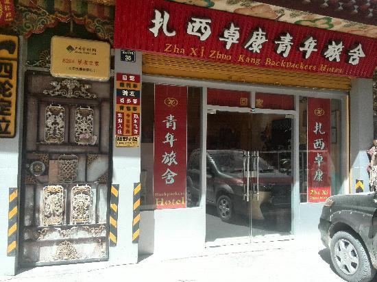 Zhaxi Zhuokang Backpackers Hostel