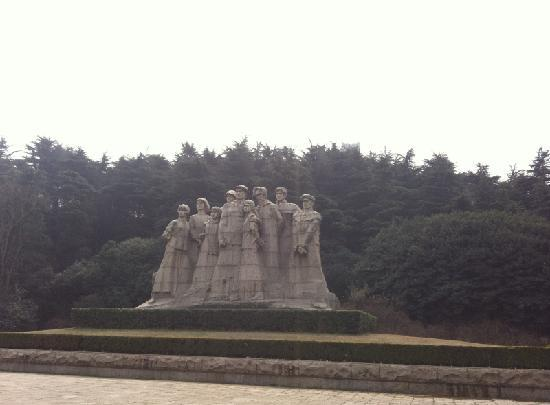 Yu Hua Tai: 雨花台