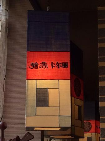 Bi Di KaEr Li Han Shi TanShao ZhuanMen