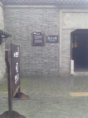 Jiangyan, China: 溱潼古镇