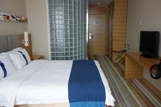 Holiday Inn Express Tianjin Heping: room