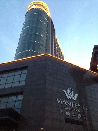 Wan Feng Hotel : 万峰
