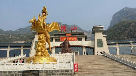 Mian Mountain: 绵山风景区