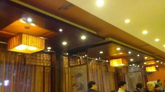 Jin Ju De Hotel (Main Branch)