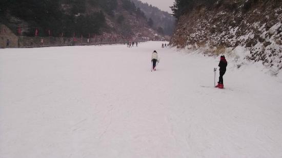 Yuanbaoshan Ski
