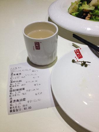 Yan Fu SiFang Cai